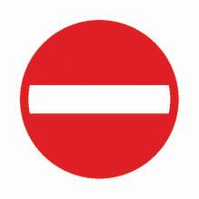 Verboden in te rijden