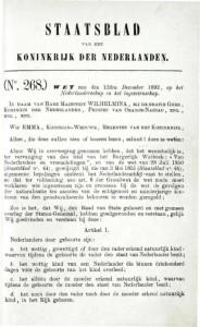 Wet op het nederlanderschap van 1892. Afbeelding: http://www.vijfeeuwenmigratie.nl