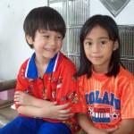 Derde plaats, Goede Doelen Actie: Stichting Suvono