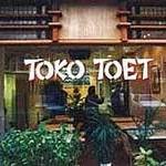 Toko test #4: Toko Toet, Den Haag