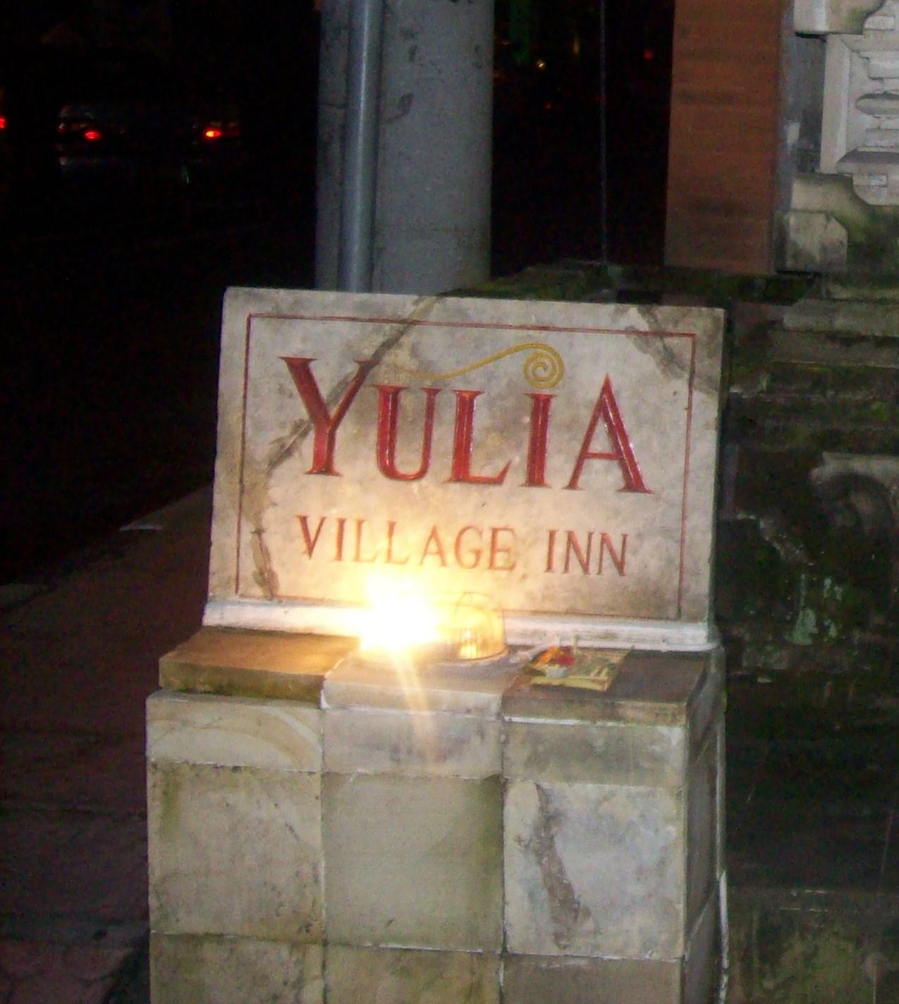 Yulia village inn