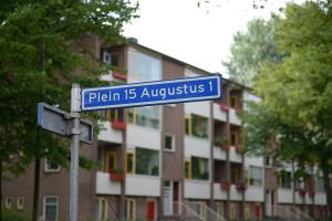 Plein 15 augustus, Wageningen. Foto: Tabitha Lemon/ Indisch 3.0 2013